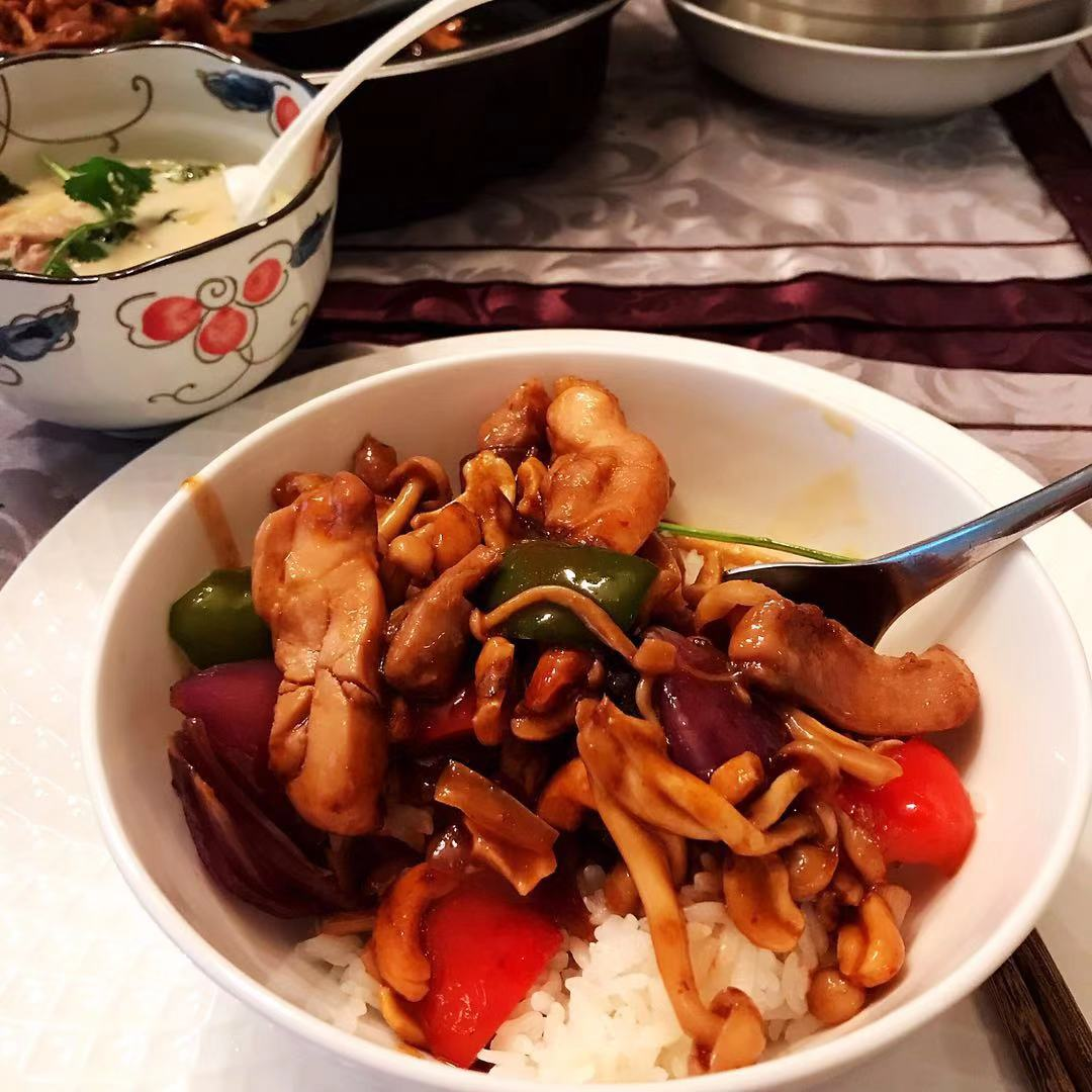 Thai Cashew Nuts Chicken