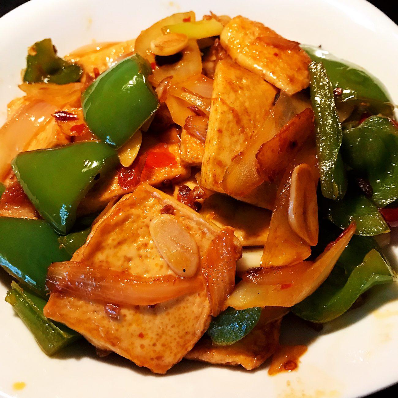 Spicy Tofu Pot