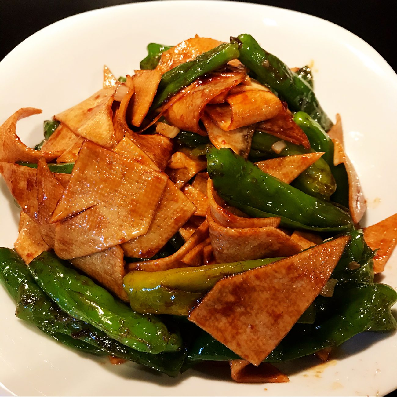 Grill Shishito Pepper with Bean curd sheets