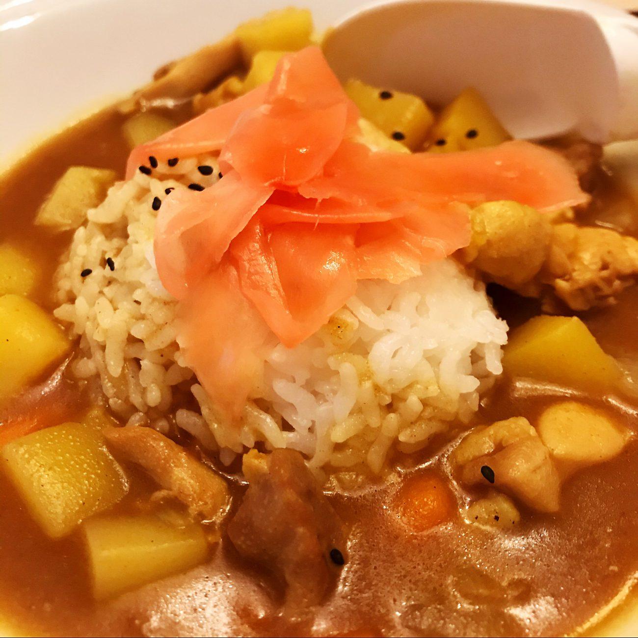 AirGO Curry Chicken Thighs