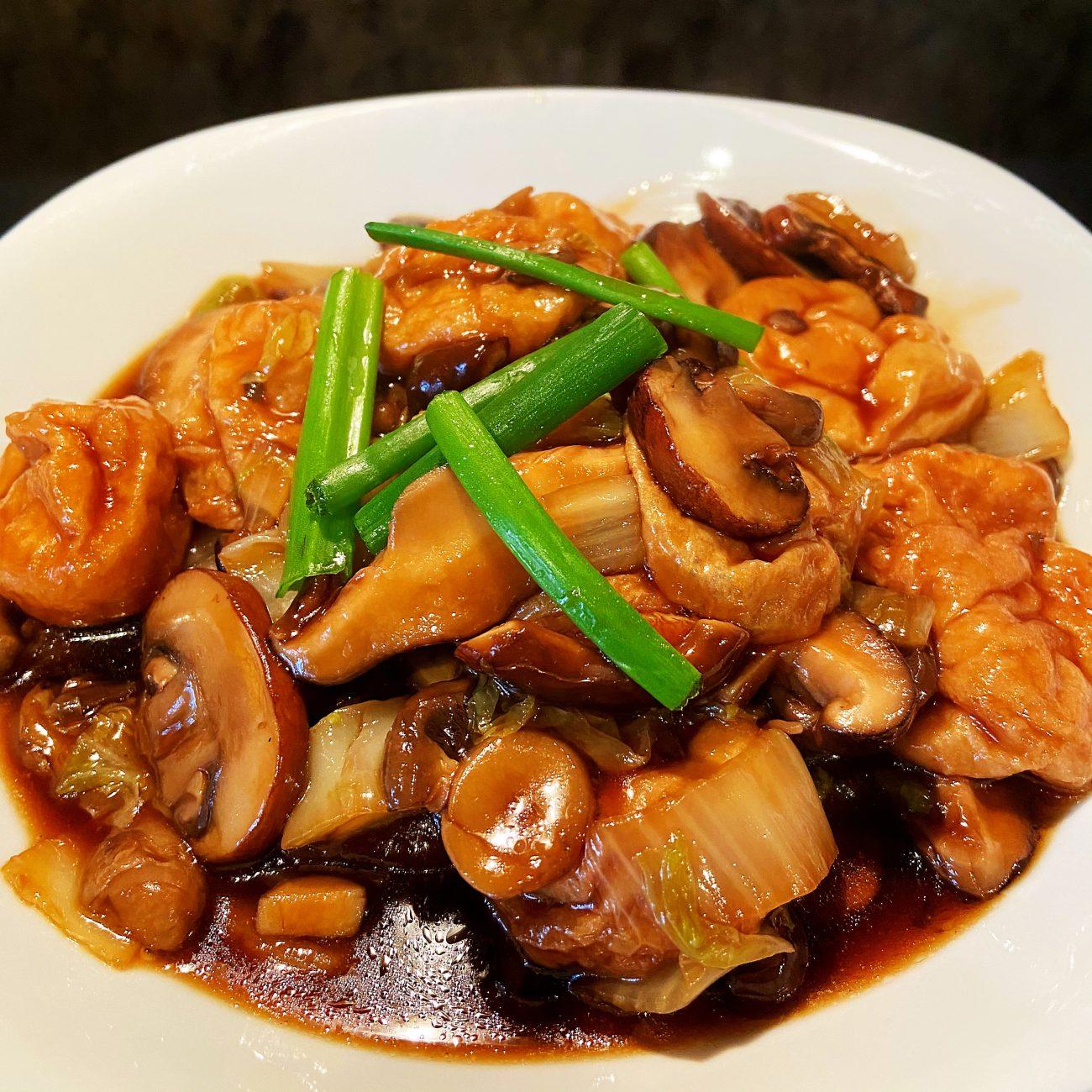 Double Mushrooms with Gluten Puff (Shanghai Shuang Gu Hui Mian Jing)