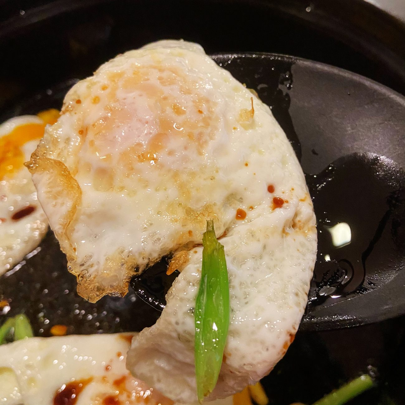 Green Onion fried eggs